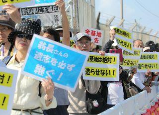 悲劇だけが増える「沖縄分断」の根本原因