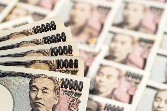 Japanese ten thousand yen banknote