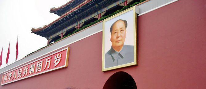 中国・北京の風景