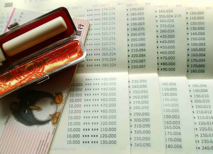 なぜ年収300万円夫婦は「リッチで仲がいい」のか? 夫婦仲と家計破綻度は反比例