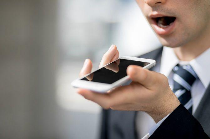 スマートフォンの音声認識