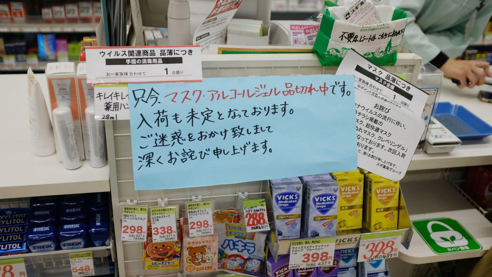 マスク1箱を4万円で売る「悪質転売屋」が後を絶たない理由 「普通の人」のモラルが崩壊している