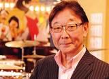 稲盛先生の教え「VIPを吉野家で接待」