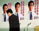 「伝えたいメッセージ」と「伝わるメッセージ」は違う(参院選敗北会見後の菅首相)。PANA=写真