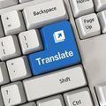 翻訳ソフトは英会話学校を潰すのか?