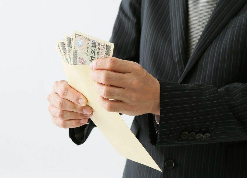 退職金はいくらもらえる?老後は? 退職金のない会社が増えている