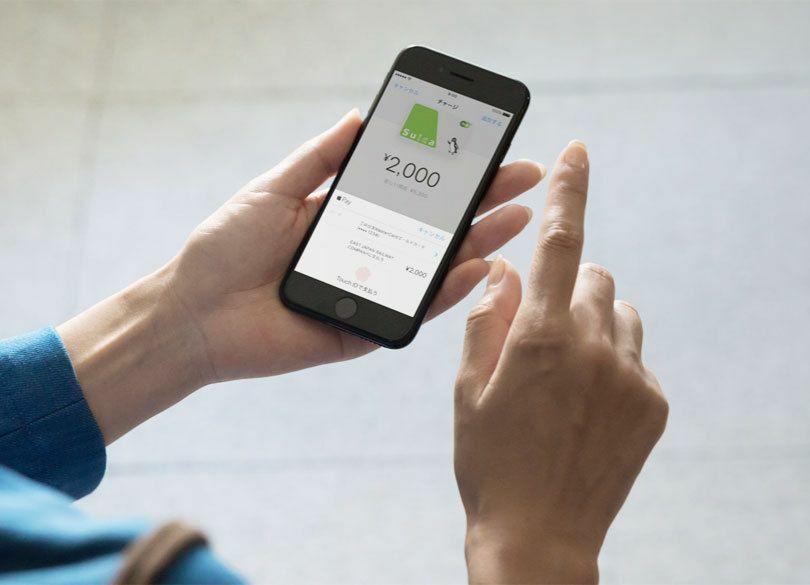 Suica対応「iPhone 7」は日本人の生活を変えるのか