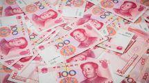 人民元下落に見る中国経済と経済危機の予兆