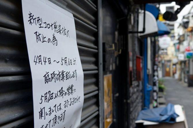 緊急事態宣言下で、シャッターに一時閉鎖のお知らせを貼る店舗(東京・新宿)