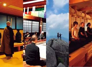 西日本「禅寺・瞑想スポット」8