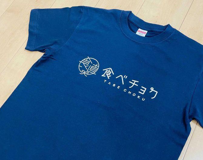 秋元さんが着用している「食べチョク」Tシャツ