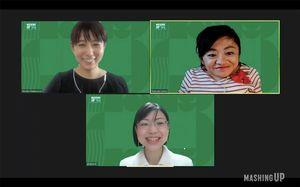 コラムニストの伊是名 夏子さん(右上)とHSP専門カウンセラーの武田友紀さん(下)。写真提供=MASHING UP
