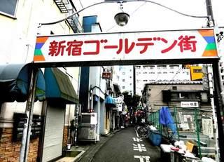 新宿ゴールデン街に外国人があふれる理由