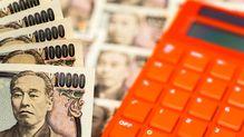 金利から年金の仕組みまで、知っておくと絶対にトクをする「お金のカラクリ」4つ