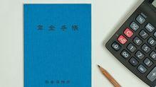 人気FPがひねり出した「年金を月2万円増やす」アイデア