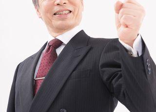 「兼業・副業」はシニア・役職定年から