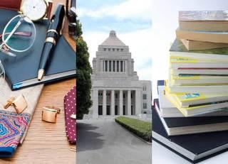 ベスト経営者、政治家、ビジネス書2015