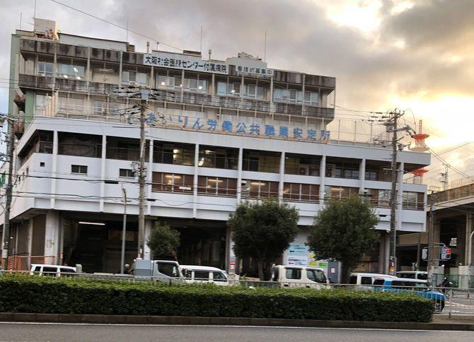 老朽化に伴う建て替えのため、2019年4月に閉鎖された「あいりんセンター」