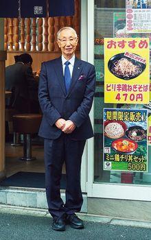 名代富士そば ダイタングループ会長 丹道夫氏