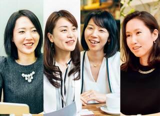 デキる女性4人の「今年最も高い買い物」