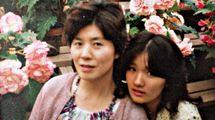 平松愛理「病気で倒れるたびに子宮摘出を勧められた私が、母になれた奇跡」