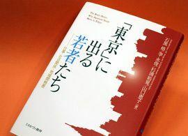 300人の孫正義-11-南相馬と埼玉県
