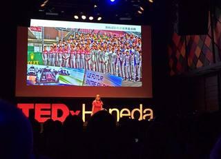TEDx生プレゼン 仕事に使える鳥肌の言葉