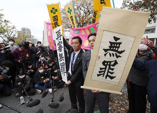 西山美香さんの再審判決で無罪が言い渡され、垂れ幕を掲げる弁護士