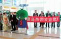 徳島県を挙げて歓迎された上海からの医療ツアー。