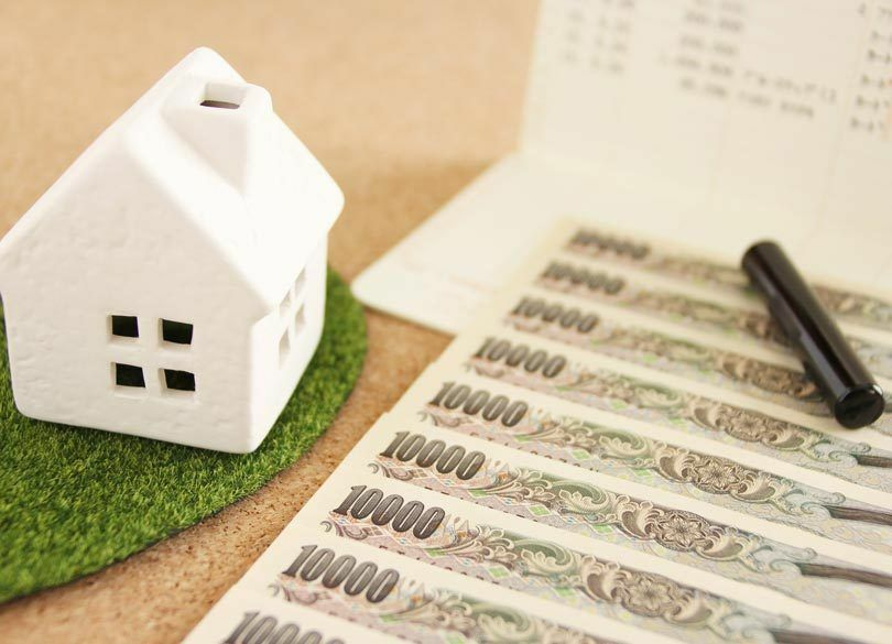 低金利のいまがチャンス!「住宅ローン」どんな借り換えがベストか