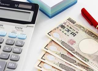 固定費を見直してお金の貯まる家計に!