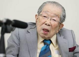 「長寿大国ニッポン」何が