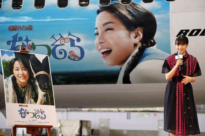日本航空の「NHK連続テレビ小説『なつぞら』特別塗装機お披露目会」に出席した、ヒロイン役の広瀬すずさん(羽田空港)=2019年4月19日