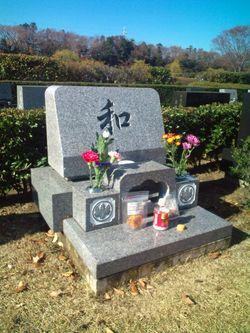 藤沢にある小池さんのお墓