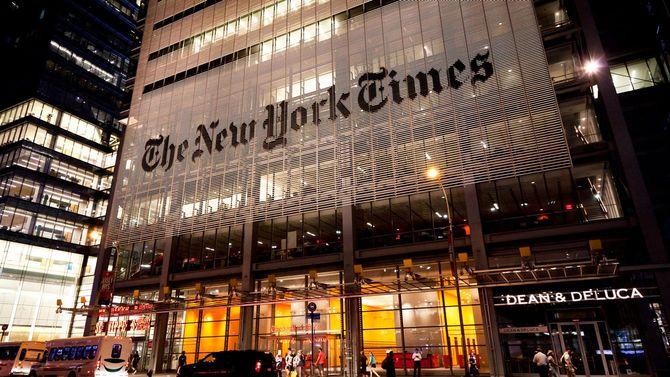2016年6月11日夜、ニューヨークのニューヨークタイムズ本社