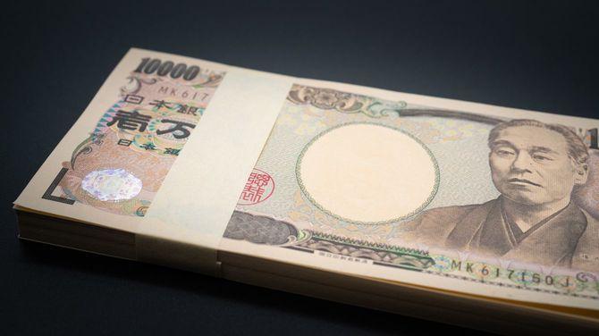100万円札束