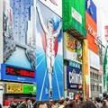 なぜ大阪人は東京人より親しみやすいのか