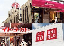 スーパー、コンビニ、百貨店……「接客好感度」ランキング2014【小売店】