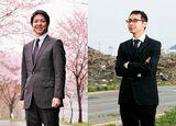 30代リーダーが夢見る2020年の政治