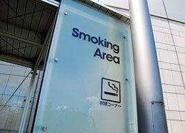 なぜ電子タバコは未成年でも吸えるのか?