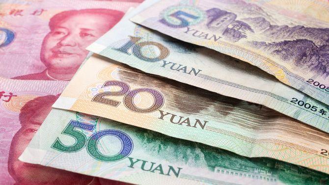中国人民元紙幣