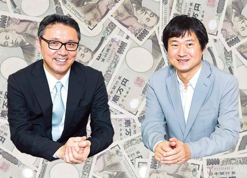 財布を見ればわかる! これからお金が貯まる人、貯まらない人 元銀行支店長とFPが語る