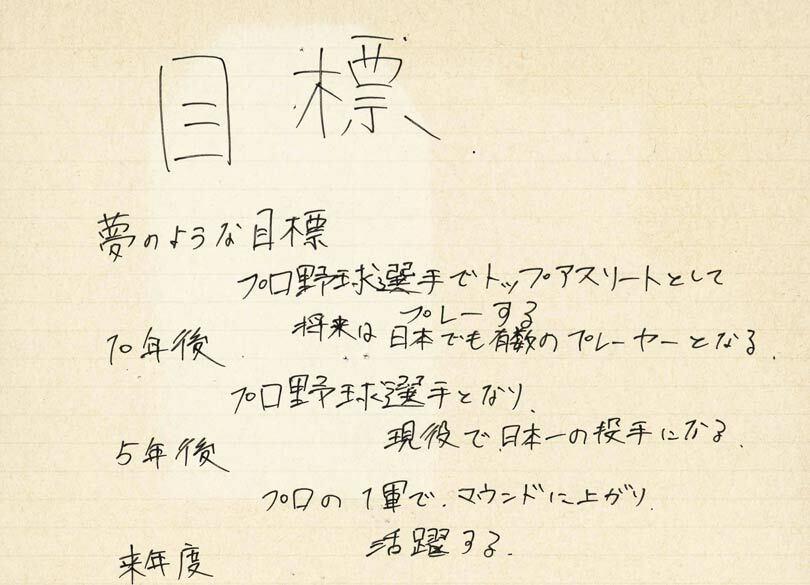 """山崎康晃""""スランプの経験はムダじゃない"""" 3年目、筒香さんに言われた言葉"""