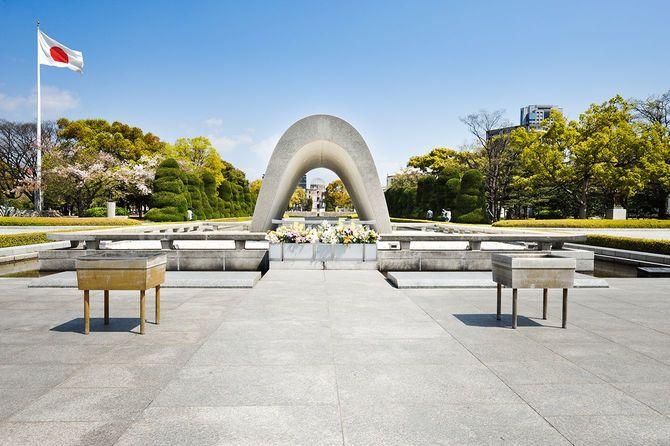広島平和記念館