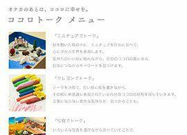 """凹んだ大人の駆け込みカフェ「30分3000円」の""""裏メニュー"""""""