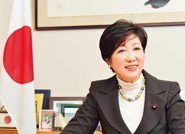 日本男児諸君!女性幹部の登用が、中国にすら負けていますよ -衆議院議員 小池百合子