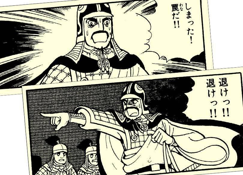 内閣参与・飯島勲「じゃんけんには必勝法があった!」