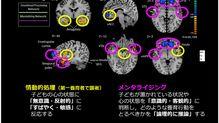 「お手伝い感覚では親になれない」育休を取らない男性は脳科学的に損をしている