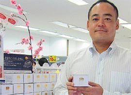 アラフォー元銀行員、タイで化粧品事業