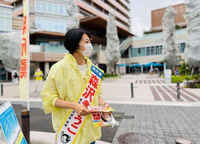 都議選の品川区選挙区に無所属で立候補し、2位当選した森澤恭子さん